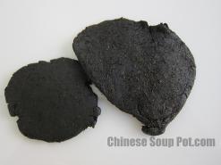 Herb: Huang Jing   Siberian Solomon's Seal